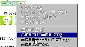 DL2.jpg