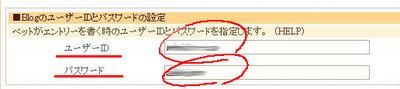 blogpet-idpw.jpg