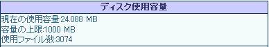 dai-mb.jpg