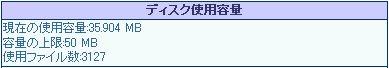 kido-mb.jpg