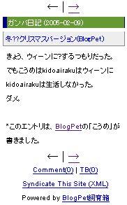 kidoairaku-siiku2.jpg