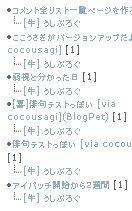 usi-blog.jpg
